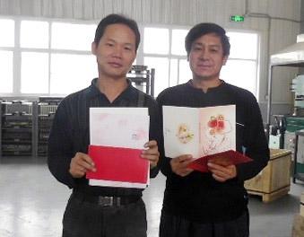 Mr Mu and Mr Wang