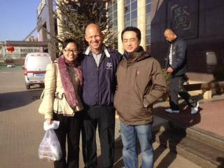 Simon Ross, Keng Nem Lim and Paulo Gao